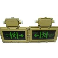 Buy cheap Fire Evacuation Explosion Proof Indicator Light , BAY Series Explosion Proof Safety Exit Sign product
