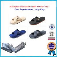 Buy cheap Commercial Plastic Shoe Molding Customised Fashionable And Original Design from wholesalers