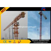 Buy cheap 6t Loading Self Erecting Tower Crane 0.4 M/Min Jacking Speed For Construction product
