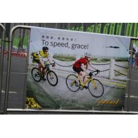 Buy cheap Heavy Duty Personalised 1440 Dpi PVC Vinyl Banners With Eyelets product