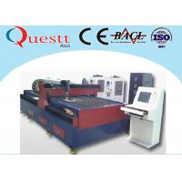 Buy cheap Low Running Cost Metal Laser Cutting Machine 10640 nm Light Wavelength For Steel / Brass from wholesalers