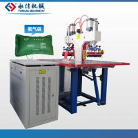 Buy cheap High frequency medical blood bag production machine product