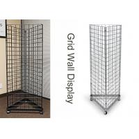 Buy cheap Three Sides Triangle Grocery Store Display Racks For Supmarket Metal Gridwall from wholesalers