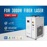 Buy cheap High Power Industrial Water Chillers CWFL-3000 For 3000W Fiber Lasers product