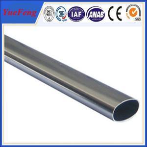 Buy cheap aluminum tube 6082 t6, aluminum 6061 t6 tube product