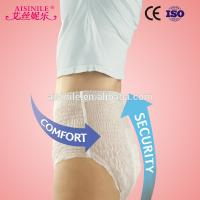 Buy cheap Made-in-China Incontinence Adult Pad with imported material from wholesalers