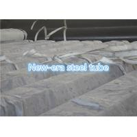 Buy cheap API 5L Carbon Steel Hot Rolled Seamless Steel Pipe For Oil / Gas Industry product