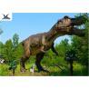 Buy cheap Life Size Tyrannosaurus Rex Dinosaur Replica, Life Like Garden Animals product