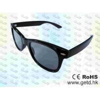 Buy cheap Master Image Cinema and 3D TV Circular polarized 3D glasses product