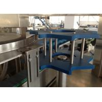 Quality High Capacity Fully Automatic Water Filling Machine 4200mm * 1550mm * 21400mm for sale