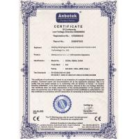 Beijing Xinyingyue Beauty Equipment Science And Technology Co., Ltd. Certifications