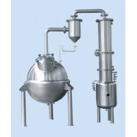 Buy cheap 200kg/H Dairy Processing Plant Sphere Concentrating Tank For Pharmacy / Juice product