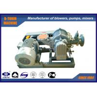 Buy cheap Roots type Biogas Blower DN150 , Anti - Corrosive Belt driven Blower product