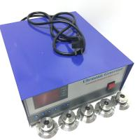 Buy cheap 300W-3000W 40khz Digital Ultrasonic Generator Vegetable Cleaning Application from wholesalers
