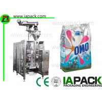 China 50HZ 220V Detergent Powder Packing Machine Quad Seal Stabilo Bagger on sale