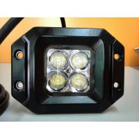 Buy cheap 20W led work lamp from wholesalers