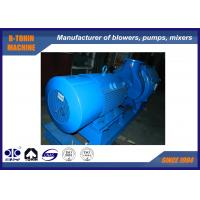 Buy cheap Sewage Backwash Multistage Centrifugal Blower with aluminum impeller , pressure 80KPA product