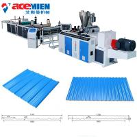 Buy cheap Recycling Corrugated Roof Sheet Making Machine Building Material 250-400kg/Hour product