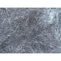 Buy cheap Aluminum Fiber Panel from wholesalers