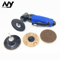 Buy cheap Type R 1 Inch Quick Change Sanding Discs Brown Color Consistent Finishes Allowing product