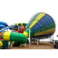 Buy cheap Colorful Water Park Equipment Center Parcs Woburn Water Slides Steel Structure product