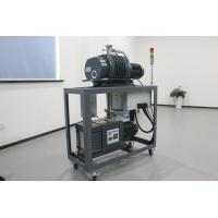 Buy cheap Oil Sealed Industrial Vacuum Pump Systems , 600 m³/h Vacuum Pump Cooling System product
