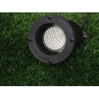 Buy cheap LED Lawn Light product
