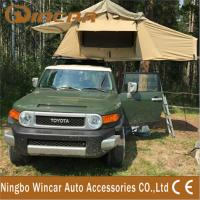 Buy cheap 420D 260G / 280G ripstop canvas Waterproof roof top tent For travel product