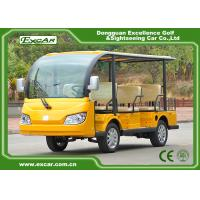 Buy cheap Yellow 72V 7.5KM 8 Seater Electric Sightseeing Car With Storage Basket from wholesalers