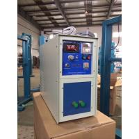 Buy cheap High Frequency Brazing Machine , Generator  High Accuracy Positioning HF Brazing Frame product