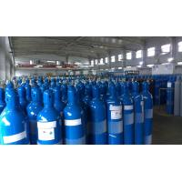 Buy cheap Steel High Pressure 10L / 16L Industrial Compresses Gas Cylinder , Height 495-1000MM product