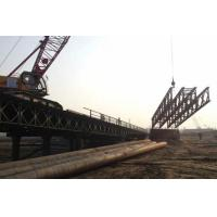Buy cheap Multi - Span Steel Truss Bridge Heavy Load Steel Girder Bridge For Construction Working product