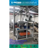 Buy cheap PVC Pulverizer mill machine/hdpe regrind / pvc regrind / pvc scrap regrind machine with factory price product
