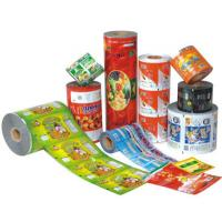 Buy cheap Food grade pvc printed shrink film / label , wrap around water bottle labels product
