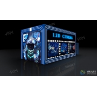 Buy cheap 7D 9D 12D XD Electric Cabin Movie Theater Motion Seats for Mobile Truck Cinema product