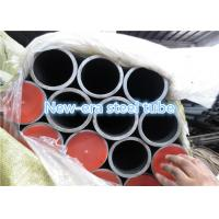 Buy cheap 5 - 300mm Dia Bearing Steel Tube , 1 - 30mm Thickness Hydraulic Seamless Pipe product