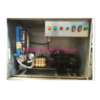 Buy cheap SS Pool Fog Machine Full Set Fogging System For Cooling Down the Temperature product