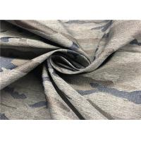 Buy cheap Breathable Jacquard Polyester Spandex Fabric 138 GSM Weight 57 / 58 '' Width from wholesalers