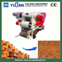 Buy cheap Wood Sawdust Machine / Sawdust Making Machine For Crop Stalk product