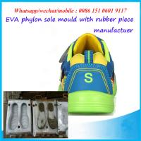 Buy cheap High Efficiency Outsole Mold Colorful Elegant Durable Sole Mould product