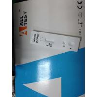 Buy cheap Malaria P.f. / P.v. Rapid Test Cassette , Rapid Diagnosis Test from wholesalers
