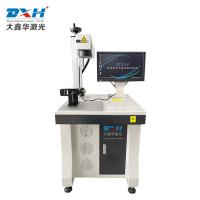 Buy cheap Mini 20W Fiber Laser Marking Machine , Laser Marking Systems For Glass Bangles Marking product