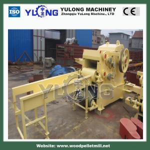Buy cheap YULONG wood chipping machine product