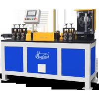 Buy cheap High Speed Steel Wire Straightening and Cutting Machine for 2-8mm wires product