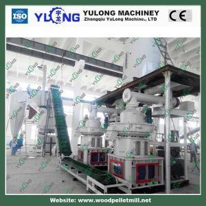Buy cheap 1-1.5ton/h pellet production line product