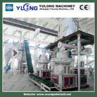 Buy cheap Biomass export wood rice husk sawdust hops pellet making machine product