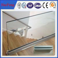 Buy cheap 6063 T5 u profile for glass railing / OEM aluminium c profile / aluminium extrusion profil product