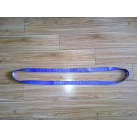 Buy cheap One Way Endless Webbing Sling Single Eye For Lifting Steel Pipe And Tubing product
