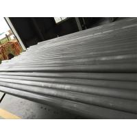 Buy cheap Super Duplex Pipes Ss Seamless Tube  A789 A790 Gas & Fluid Industry product