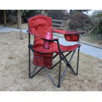 Buy cheap Outdoor Camping Chairs Folding Chair product